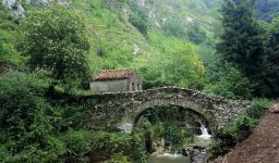 недвижимость на север Испании